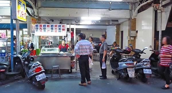【板橋美食】阿煌蚵仔煎-在地人從小吃到大的40年蚵仔煎老店