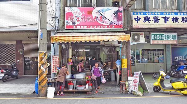 【桃園美食】浙江餛飩大王-傳承三代的超強小籠包店