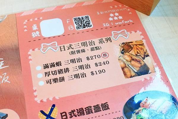 【彰化美食】五目坊茉莉館.茉莉公主的花園城堡-少女心大噴發的旋轉木馬餐廳