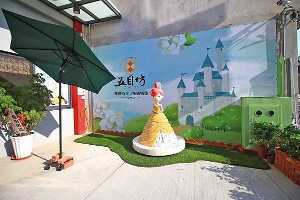 【彰化美食】五目坊茉莉館.茉莉公主的花園城堡-少女心會噴發的旋轉木馬餐廳