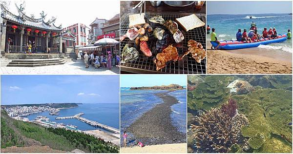 澎湖在地推薦必吃美食小吃、餐廳、旅遊景點-懶人包