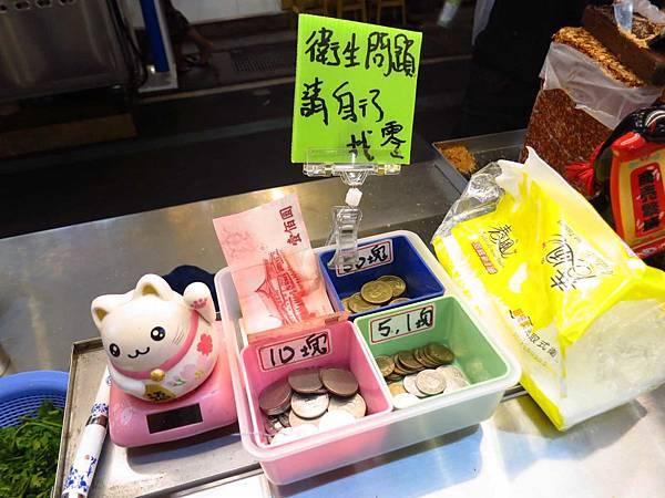 【三重美食】天狗神社花生捲冰淇淋-包著冰淇淋的美味花生捲