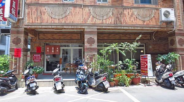 【蘆洲餐廳】憲之屋日式蓋飯-巷弄裡便宜又大碗的日式丼飯