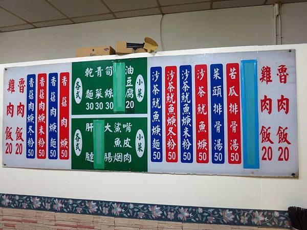 【板橋美食】媽祖廟邊魷魚羹-美味又便宜20元魯肉飯