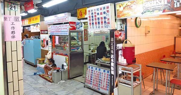 【台北美食】店小二-隱身在地下室裡的高CP值美食