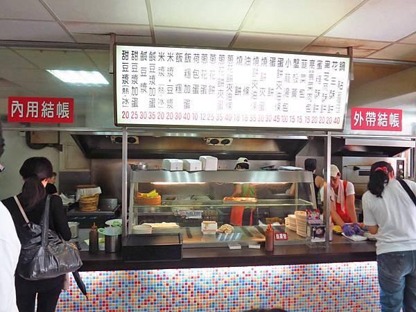 【台北美食】鼎元豆漿-超過35年日本客最愛的豆漿店