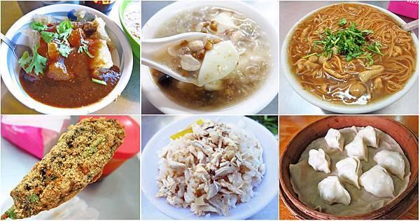 台北社子、社子島在地推薦12家好吃的美食、小吃-懶人包
