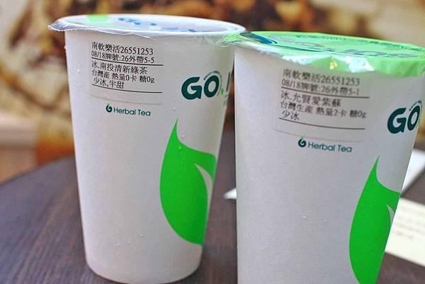 【南港軟體園區美食】Going純漢方量身茶飲-獨創不加糖卻有糖味的低熱量飲料