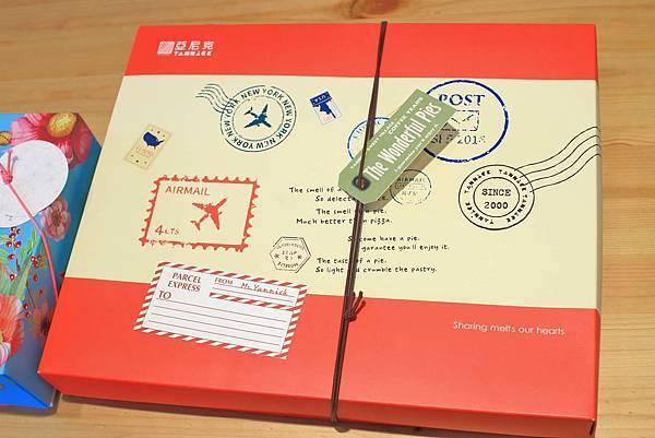 【中秋禮盒推薦】亞尼克生乳捲雙捲禮盒、綜合迷你烤派禮盒