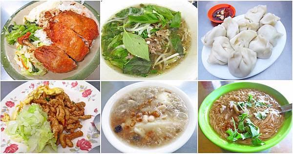 台北士林推薦好吃的美食、小吃、餐廳-懶人包