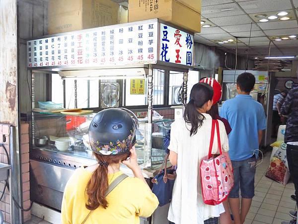 【板橋美食】文聖豆花專賣店-附近居民最愛的豆花店