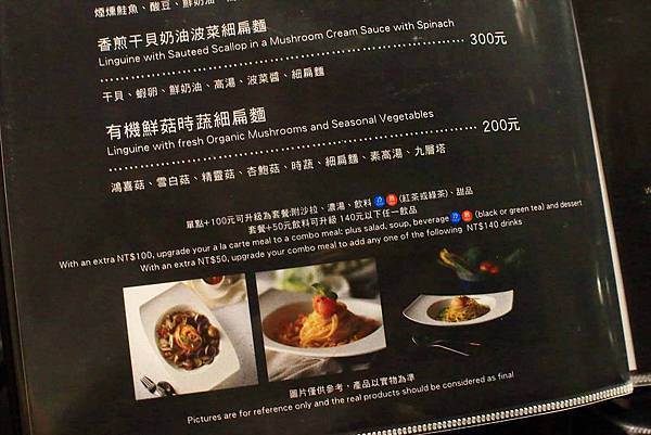 【台北美食】Fa cafe 天母店-深夜裡的咖啡酒館