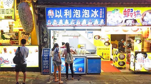 【台北美食】以利泡泡冰-士林夜市裡的60年冰店