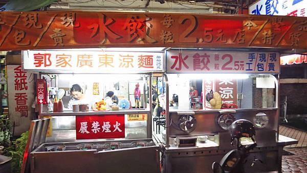 【台中美食】郭家水餃-1顆只要2.5元的超便宜水餃店