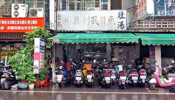 【三重美食】台南林無刺虱目魚-老饕才知道的新鮮好吃虱目魚粥
