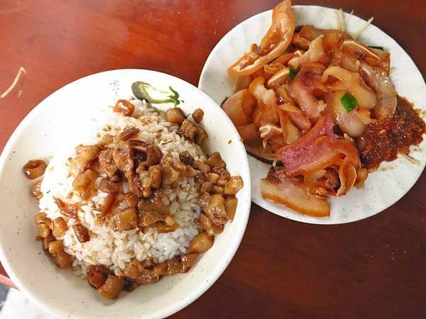 【板橋美食】福哥滷肉飯-巷弄裡的40年老店