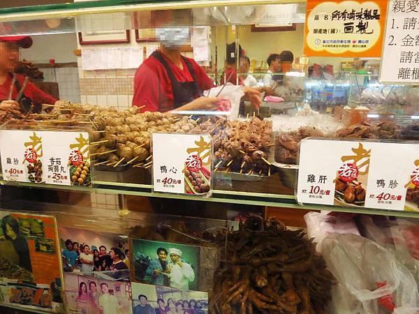 【台北美食】老天祿滷味-西門町裡的超強老店滷味