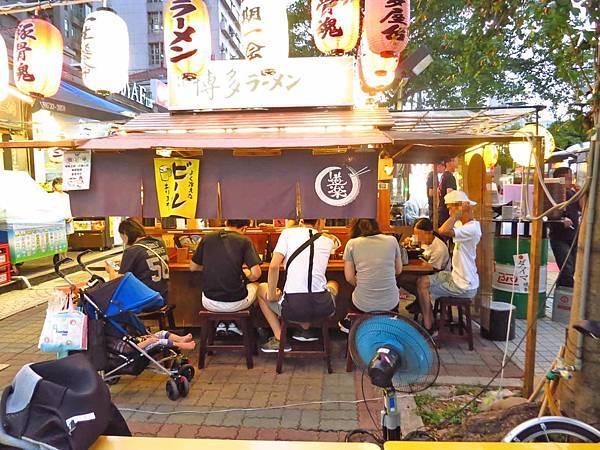 【台北美食】道樂屋台-每到假日都會大排長龍的拉麵店