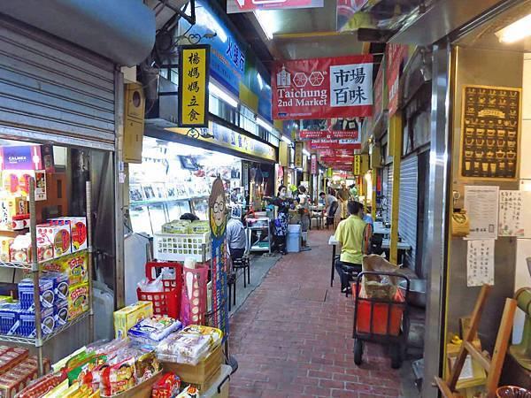 【台中美食】嵐肉燥專賣店-台中第二市場最好的肉燥飯