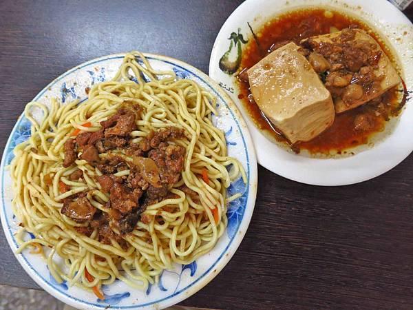 【台中美食】珍品小吃-網路評價極高的平價美食