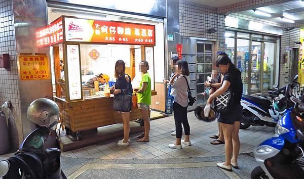 【新莊美食】台灣味蚵仔麵線-網路激推的臭豆腐麵線店