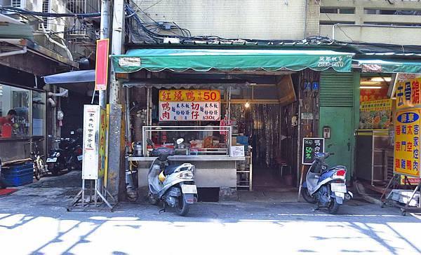 【三重美食】紅燒鴨肉麵-超過30年的鴨肉麵店