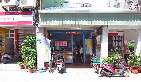 【林口美食】青年小吃-林口老街上的40年老店