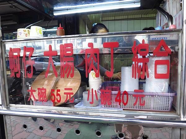 【新莊美食】大新莊正古早味蚵仔麵線-網路激推的蚵仔麵線店