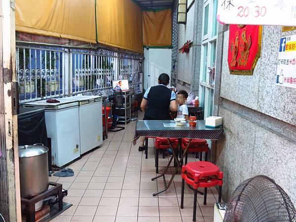 【蘆洲美食】家味甜不辣、專賣店肉圓-在地人推薦小吃店