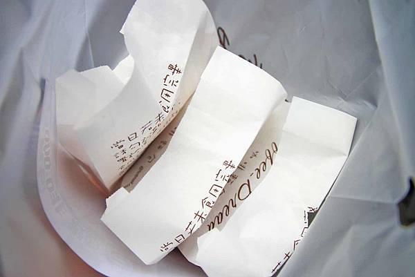 【台北美食】咖啡麵包-香氣逼人、口感澎鬆的美味咖啡麵包
