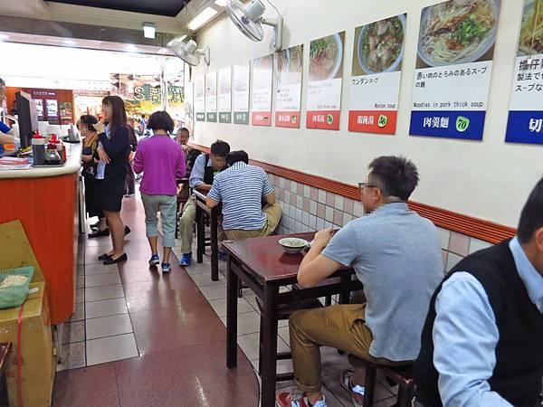 【台北美食】咕嚕咕嚕小吃店-欣欣秀泰影城旁的小吃店