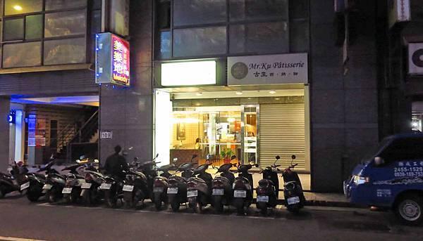 【台北美食】天下一家珍珠餛飩-超過50年的老店