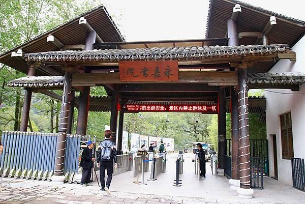 【溫州旅遊】永嘉書院景區-有如山水詩畫般的大自然景觀
