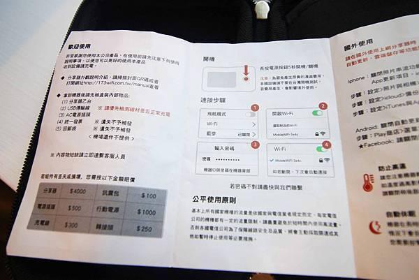 【出國必備神器WIFI機】173WIFI機免運費,日本、韓國、大陸、全球WIFI機全部通通有