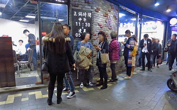 【台北美食】雅香石頭火鍋-冬天必定大排長龍的火鍋店
