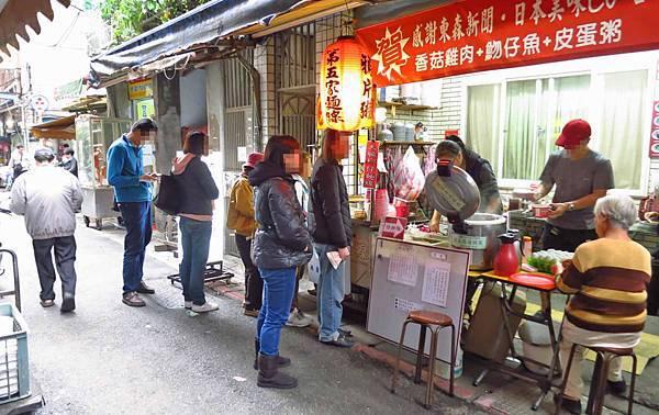 【台北美食】鴉片粥-每到用餐時間必定大排長龍的巷弄美食