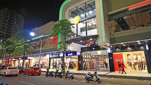 【新莊美食】JC PARK食尚廣場 新莊幸福館-大型購物商場超過20間店家吃喝玩樂一次通通搞定