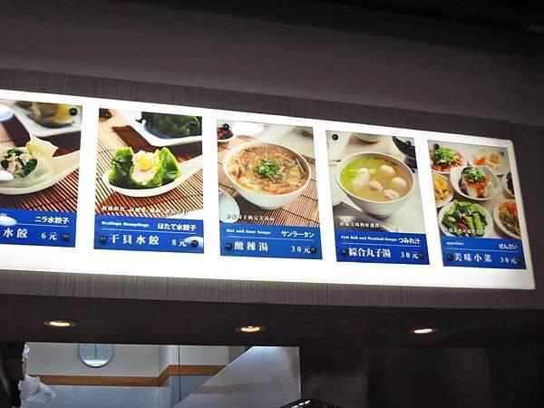 【台北美食】巧之味手工水餃-每到用餐時間爆多人潮的名店