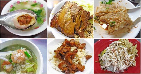 台北中山區推薦好吃的美食、小吃、餐廳-懶人包