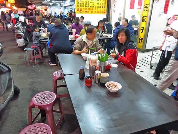【台北美食】阿亮餃子館-24小時營業宵夜好去處