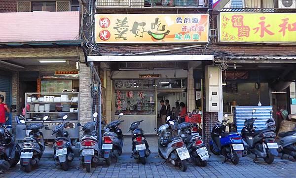 【林口美食】老口味晴光小吃-老街裡的超人氣肉羹店