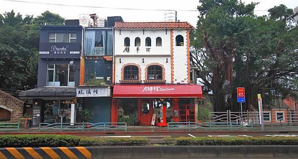 【淡水老街美食】領事館咖啡-美味的餐點與歐式景觀餐廳