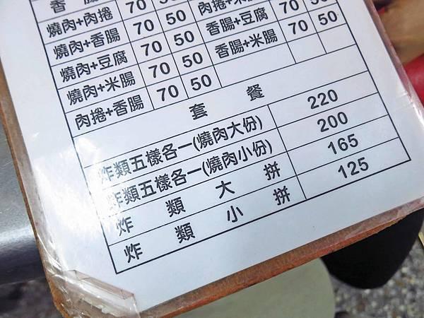 【台中美食】蚵仔粥-鮮美可口的蚵仔粥