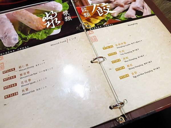 【台北美食】老四川麻辣火鍋-鴨血豆腐無限量麻辣火鍋店