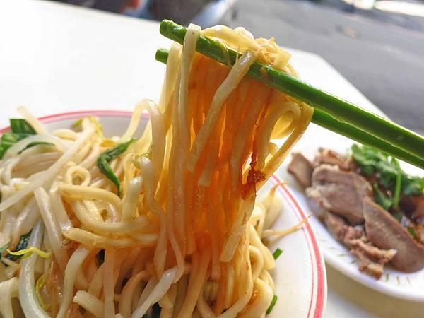 【桃園美食】鎮撫街無名米粉湯-網路高評價無名米粉湯