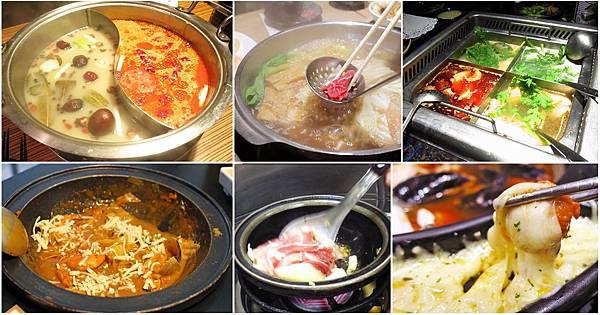 台北推薦好吃火鍋店、排隊火鍋店、餐廳-懶人包