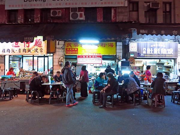 【台北美食】一郎嫂快炒-迪化街裡的美味旗魚米粉湯