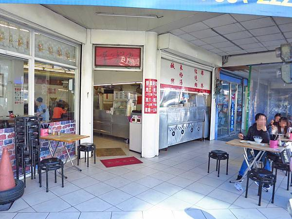 【桃園美食】米食堂-在地人極力推薦的美味鹹粥店