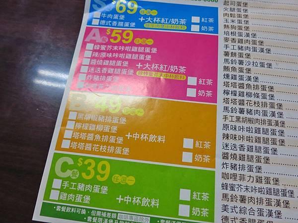 【蘆洲美食】巧香早餐店-美味又便宜的手工蛋餅