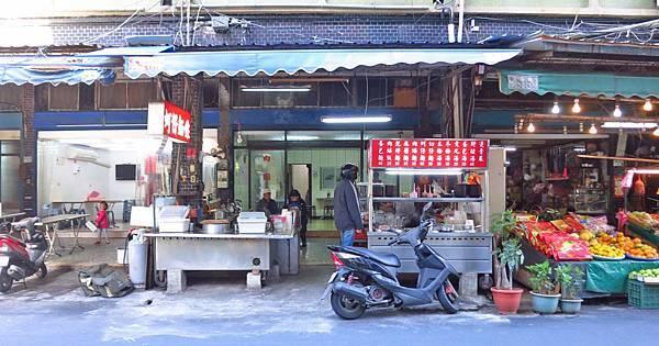 【三重美食】三重成功麵線-在地人從小吃到大的小吃店